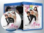 蓝光电影 25G 17352 【三人做世界】1992香港 国粤双语