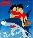 蓝光卡通 25G 8808 《未来少年柯南》5碟 宫崎骏的鼻祖作品