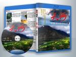 蓝光纪录片 25G 11035 《天河》