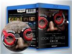 蓝光纪录片 50G 《沉默之像》 2014 高评分纪录片