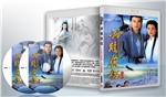 蓝光连续剧 25G 《神雕侠侣》 2碟 1995 古天乐版 4:3画面