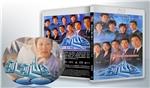 蓝光连续剧 25G 《创世纪1-2部》 4碟 4:3画面