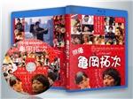 蓝光电影 25G 12378 《演员龟冈拓次》 2015日本