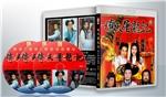 蓝光连续剧 25G 《倚天屠龙记》  1994 马景涛 3碟 此剧4:3画面