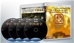 蓝光纪录片 25G 12386 《百集专题片:中国通史》 4碟
