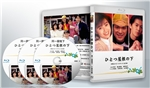 蓝光连续剧 25G 《同一屋檐》 1993日剧 3碟 修复版