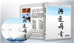 蓝光纪录片 25G 12555 《人文地理:游走丹青 1-2季》 2碟
