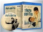 蓝光电影 25G 12547 《东京流浪汉》 1966日本 CC标准版