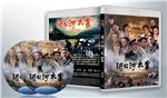 蓝光连续剧 25G 《湄公河大案》 2014 双碟
