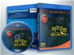 蓝光纪录片 25G 12664 《世纪台湾系列》 2008 11碟 特价