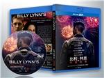 蓝光电影 25G 6459 《比利·林恩的中场战事 3D》 2016