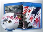 蓝光电影 25G 6458 《三少爷的剑 3D+2D》 2016