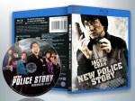蓝光电影 25G 12862 《新警察故事 2004》 成龙