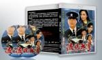 蓝光连续剧 25G 《流氓大亨》 TVB (万梓良郑裕玲)1986 2碟