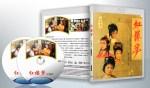 蓝光连续剧 25G 《红楼梦》  (1987版)  2碟