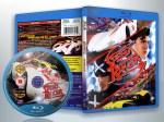 蓝光电影 50G 《极速赛车手/极速赛车》 2008