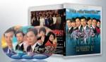 连续剧 25G 《天地男儿》  3碟  (1996)