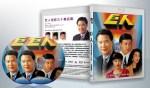 蓝光连续剧 25G 《巨人》(万梓良 陈玉莲)1992 2碟