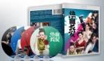 蓝光连续剧 25G 《热血长安 1-2季》 4碟