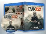 蓝光电影 25G 13212 《432号坦克》  (2015)
