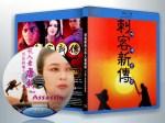 蓝光电影 25G 13302 《刺客新传之杀人者唐斩》(1993)