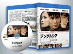 蓝光电影 25G 13307 《安达卢西亚:女神的报复》 2011 日本