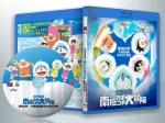 蓝光卡通 50G 《哆啦A梦 南极冒险》 2017  +带国配