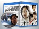 蓝光电影 25G 13427 《遗失物/铁道凶灵》  (2006日本)