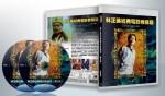 蓝光电影 25G 《林正英经典电影收藏版 第5辑》 2碟