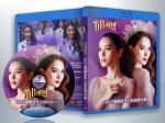 蓝光电影 25G 13517 《2017泰国变性人的选美大赛》