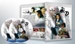 蓝光连续剧 25G 《小李飞刀》 1999  焦恩俊  2碟