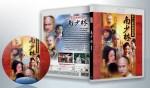 蓝光连续剧 25G 《南少林》 2003 吴京 1碟