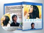 蓝光电影 25G 13584 《太阳之歌/午夜的阳光》   (2006)