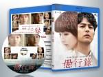 蓝光电影 25G 13583 《愚行录》   (2016日本)
