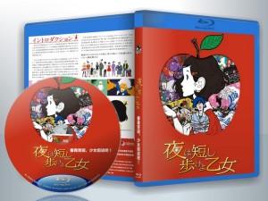 蓝光卡通 25G 13766 《春宵苦短,少女前进吧!》  (2017)