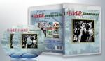 蓝光电影 25G 13752 《林海雪原 怀旧老电影经典系列第6辑》 2碟