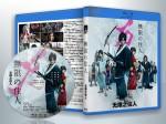 蓝光电影 25G 13816 《无限之住人》 2017日本