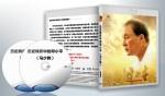 蓝光连续剧 25G 《历史转折中的邓小平》(马少骅)  2碟