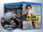 蓝光电影 25G 13880 《青年警察/菜鸟警校生》  (2017韩国)