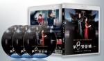 蓝光连续剧 25G 《第8号当铺(上下)》 【杜德伟】2002 5碟