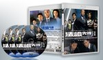 蓝光连续剧 25G 《法证先锋【第1部+第2部】》  3碟