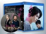 蓝光电影 25G 《啊,荒野 前篇+后篇》 2碟   (2017)