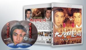 蓝光连续剧 25G 《大唐双龙传》 2碟 林峰 吴卓羲 2004