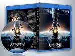 蓝光电影 25G 13989 《太空救援》  (2017俄罗斯)