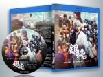 蓝光电影 25G 13999 《银魂 真人版》 2017日本
