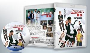 蓝光连续剧 25G 《龙樱》(新恒结衣 阿部宽)2005  1碟