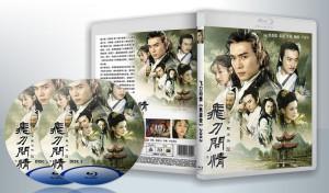 蓝光连续剧 25G 《飞刀问情》 【焦恩俊】2002  2碟