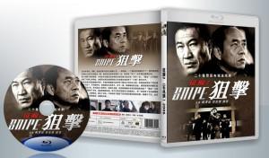 蓝光连续剧 25G 《征服2》 (石兆琪)2006  1碟