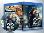蓝光电影 25G 14063 《生死22分钟》   (2014) 俄罗斯