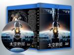 蓝光电影 25G 6495 《太空救援 3D+2D》  (2017)  +带国配